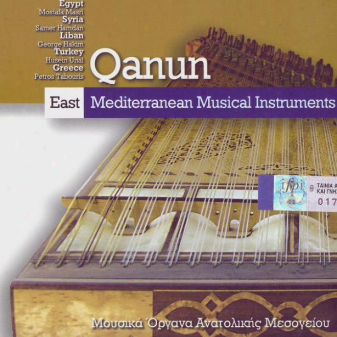 """east Mediterranean Musical Instruments: """"qanun"""" (egypt, Syria, Liban, Turkey, Greece)"""