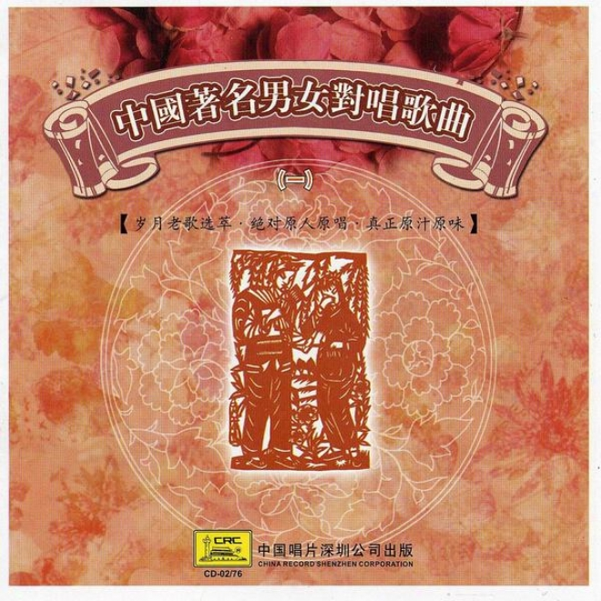 Famous Chinese Man-woman Antiphonal Songs Vol. 1 (zhong Guo Zhu Ming Nan Nv Dui Chanh Ge Qu Yi)