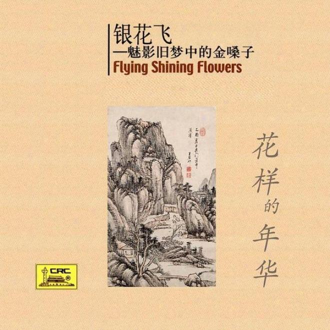 Flyin gShining Flowers: Shanghais Golden Voice In Old Dreams (yin Hua Fei: Mei Ying Jiu Meng Zhong De Jin Sang Zi)