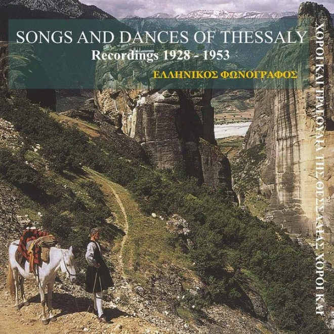 Folk Songs And Dances Of Thessaly / Greek Phonograph / Recordijgs 1928 - 1953