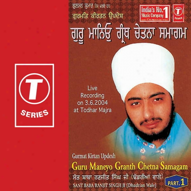 Gurmat Kirtan Updesh Guru Maneyo Granth Chetna Samagm Thodar Majri (part 1)