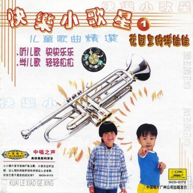 Ha0py Mean Singers Vol. 1: Doll In The Garden (kuaile Xiao Gexing Yi: Huayuan Li De Yangwawa)