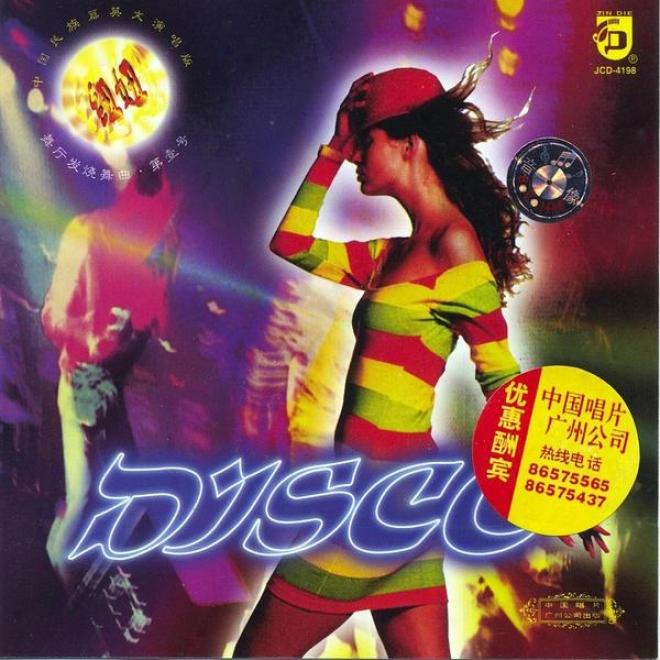 Hot Disco Music: The Shaking Ladies Vol. 1 (di Si Ke Wu Ting Fa Shao Wu Qu: Niu Niu Yi)