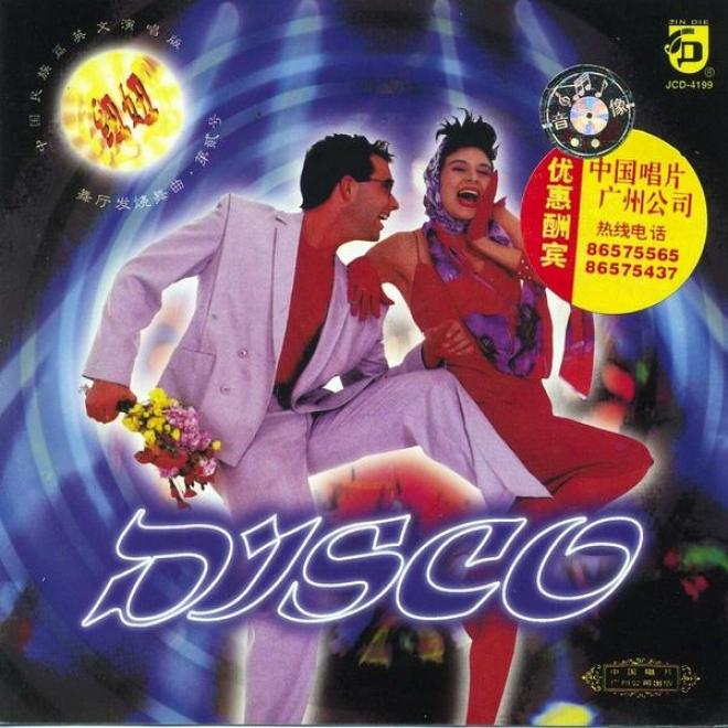 Hot Disco Music: The Agitation Ladies Vol. 2 (di Si Ke Wu Ting Fa Shao Wu Qu: Niu Niu Er)