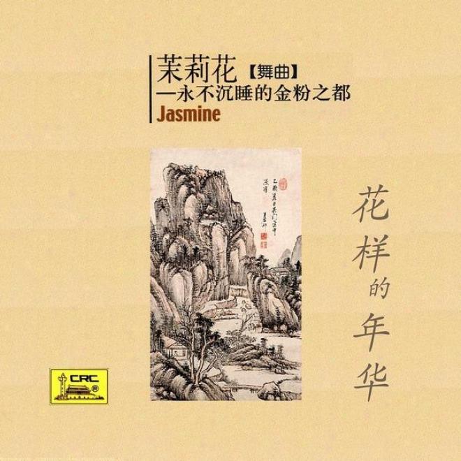 Jasmine: Glorious And Sleepless City (mo Li Hua: Yong Bu Chen Shui De Jin Fen Zhi Du)