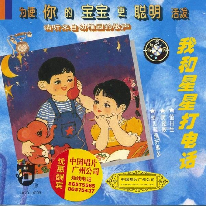 Kindergarten Songs: I Call The Stars (lai Zi You Zhi Yuan De Ge Sheng: Wo He Xing Xing Da Dian Hua)
