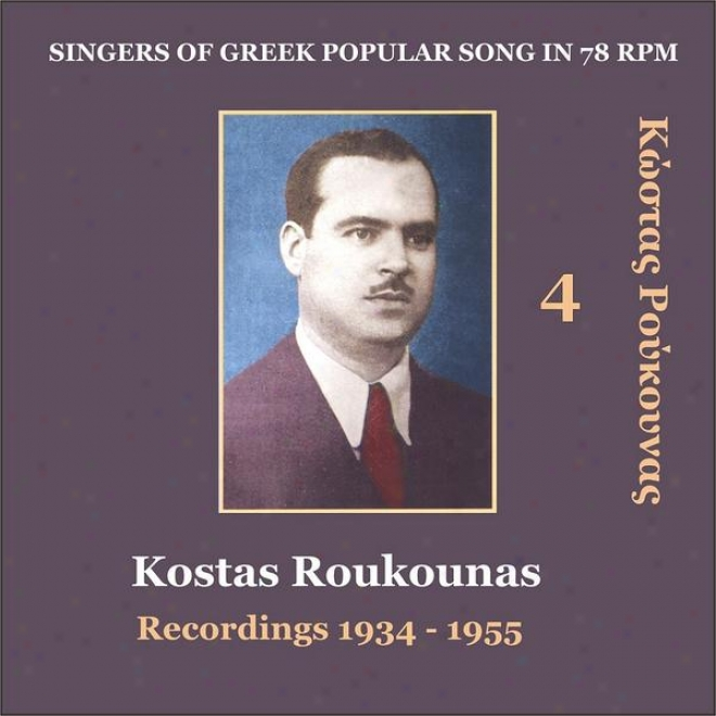 Kostas Roukounas Vol. 4 / Recordings 1934 - 1955 / Singers Of Greek Received  Song In 78 Rpm