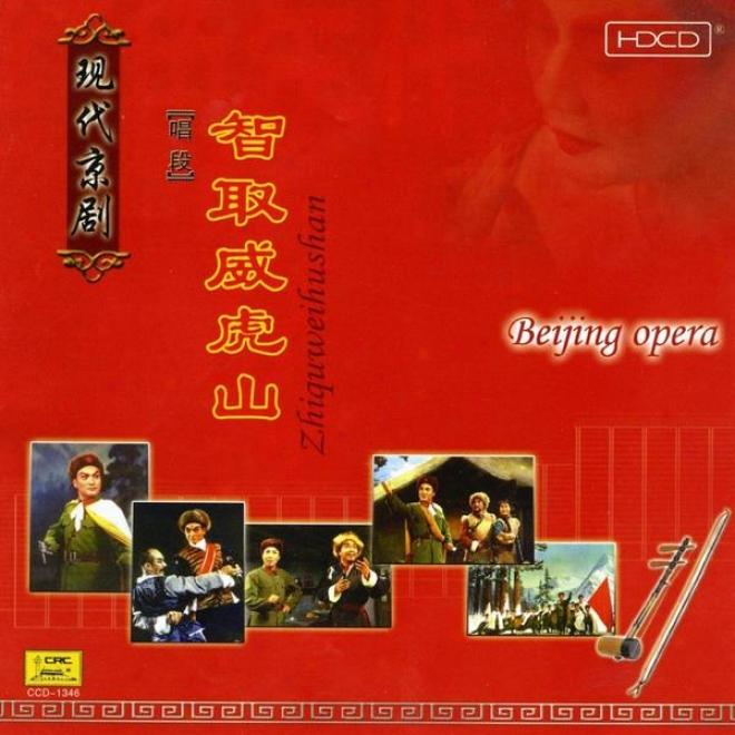 Modern Beijing Operas: Takeover Of The Weihu Mountain (xian Dai Jing Ju: Zhi Qu Wei Hu Shan)