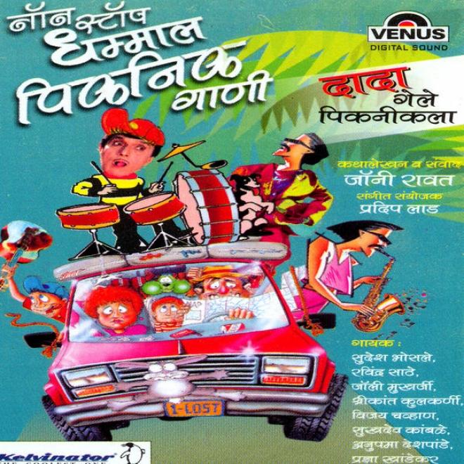 Non Stop Dhammal Picnic Gaani  (marathi - Dada Gele Picnicla - Songs With Dialogues )