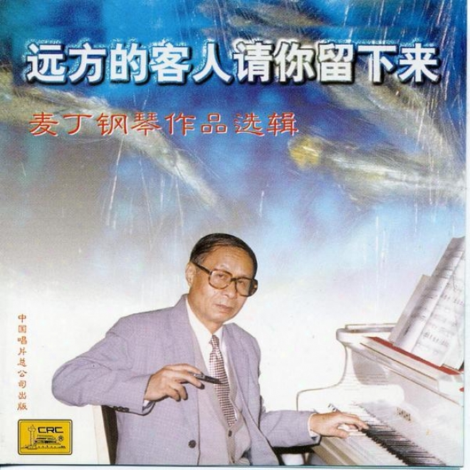 Our Guests From Remote Land, Please Stay: Collection Of Mai Ding�s Piano Music