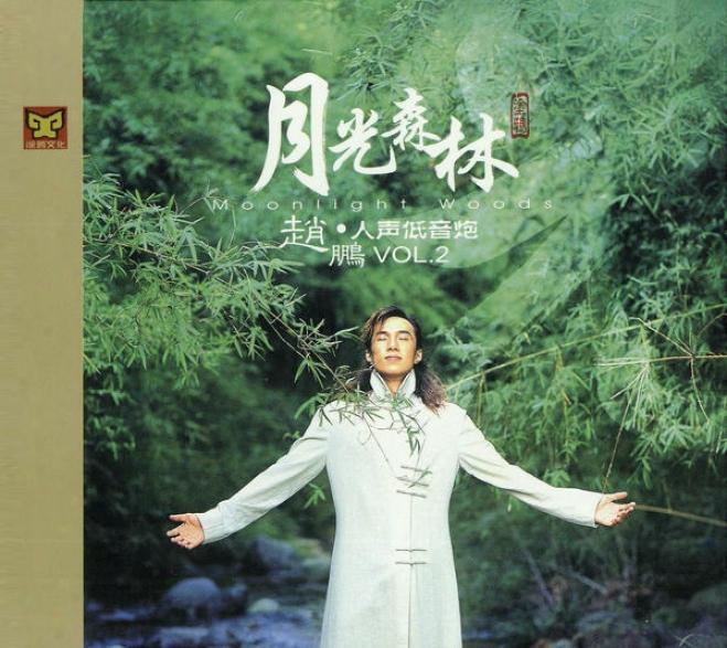 Ren Sheng Di Yin Pao Vol.2 - Yue Guang Sen Lin (the Greatest Basso Vol.2 - Moonlight Woods)
