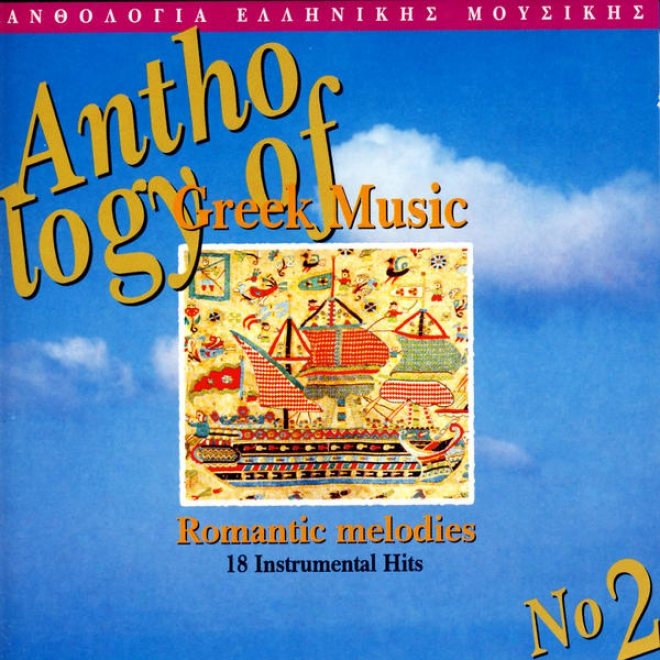 Romantic Melodieq - Antholoiga Tis Ellinikis Mousikis Vol 2._(anthology Of Greek Music Vol. 2)