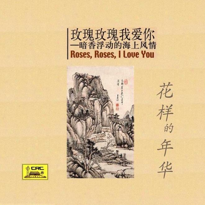 Roses, Roses I Love You: Scent Of A Woman (mei Gui Mei Gui Wo Ai Ni: An Xiang Fu Dong De Hai Shang Fsng Qing)