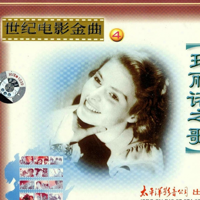 Shi Ji Dian Ying Jin Qu 4 Ma Li Nuo Zhi Ge (classic Chinese Movie Tracks Vol.4 Song Of Marriot)