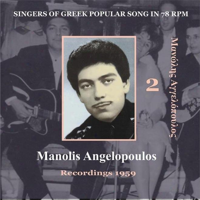 Singers Of Greek Popular Song In 78 Rpm - Manolis Angelopoulos Volume 2 / Recordings 1959
