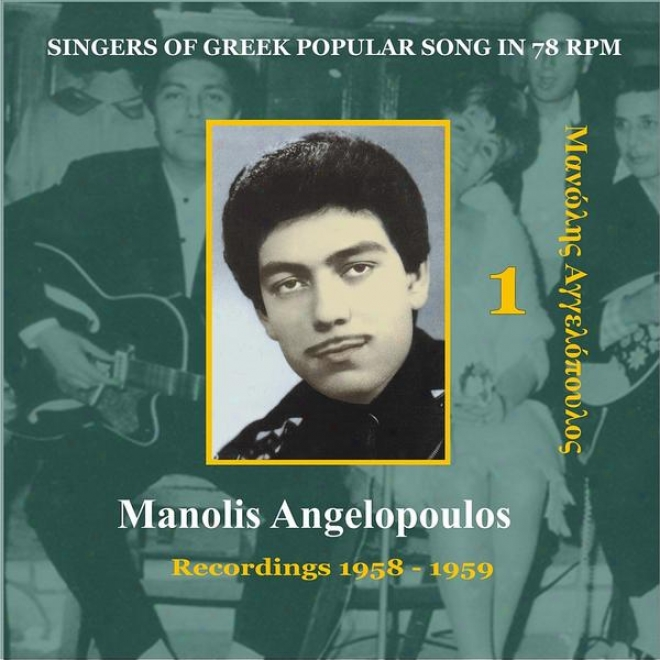 Singers Of Greek Popular Song In 78 Rpm - Manolis Angelopoulos Volume 1 / Recordings 1958 - 1959