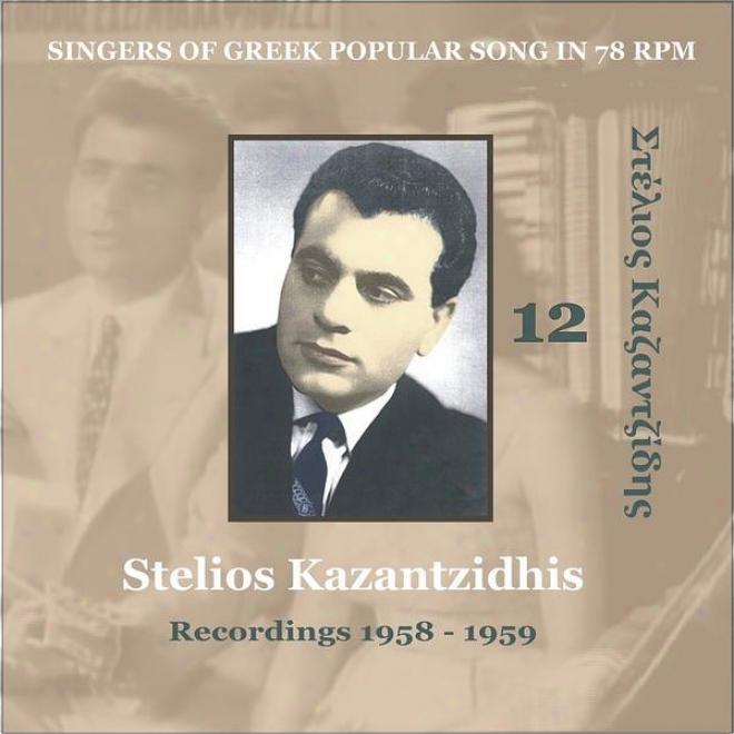 Singers Of Greek Popular Songs In 78 Rpm / Stelios Kazantzidhis Vol. 12 / Recordings 1958 - 1959