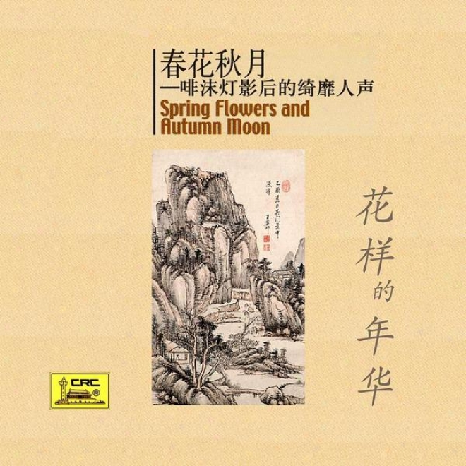Spring Flowers Andd Autumn Moon: Tender Voice After The Shadow Of Life (chunhua Qiuyue: Feimo Dengying Hou De Qimi Rensheng)