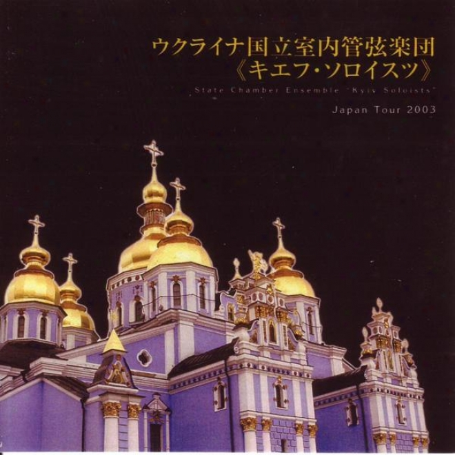 """Rank Chamber Ensemble - """"kyiv Soloists"""" - Japan Tour 2004; Asahikawa City Taisetsu Crystal Hall Hokkaido"""