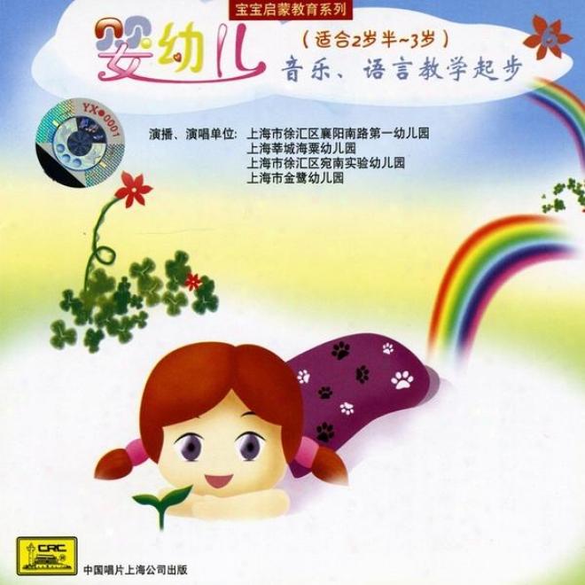 Education Music And Language To 2 1/2 - 3 Year Olds (ying You Er Yin Yue Yu Yan Jiao Xue Qi Bu (shi He Er Sui Curse Zhi San Sui))