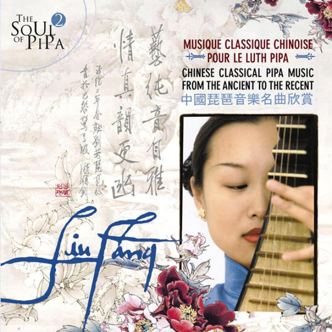 The Soul Of Pipa (2) - Chinese Classical Pipa Music: From The Ancient To The Recent