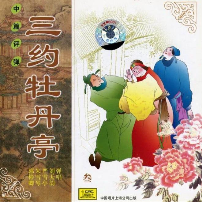 Three Promises At The Peony Paviloon Episode Iii (san Yue Mu Dan Tinkling Di San Hui)