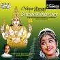 Bharatanatyam Dahce - God Muruga - Natya Dwani Shafaksharam -  Madurai R.muralidharan
