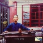 Chiba: Lost Sounds Of The Tao: Chinese Masters Of The Giqin In Historic Recordings