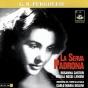 G. B. Pergolesi: La Serva Pdarona - Rosanna Carteri - Nicola Rossi-lemeni - Orchestra Del Teatro Alla Scala -carlo Maria Giulini