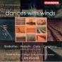 Hesketh: Dnaceries / Skalkottas: 9 Greek Dances / Corigliano: Gazebo Dances / Gor:b Yiddish Dances