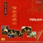 Modern Beijing Operas: Takeover Of The Weihu Mount (xian Dai Jing Ju: Zhi Qu Wei Hu Shan)