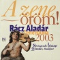 Music For String Chamber Orchestra - Racz Aladar MusicI nstitute Budapest 2003