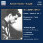 Rachmwninov: Piano Concerto No. 2 / Rhapsody On A Theme Of Paganini (kapell) (1950-1951)