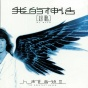 Ren Sheng Di Yin Pao Vol.3 Wo De Shen Hua (the Greatest Basso Vol.3 My Myth)