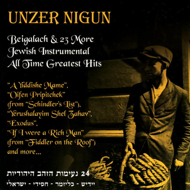 Unzer Nigun - Beigalach & 23 More Jewish Instrumental All Time Greatest Hits