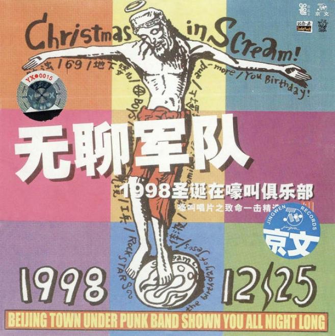 Wu Liao Jun Dui 1998 Sheng Dan Zai Hao Jiao Ju Le Bu (wuliao Contingent Live At Scream Culb In 1998)