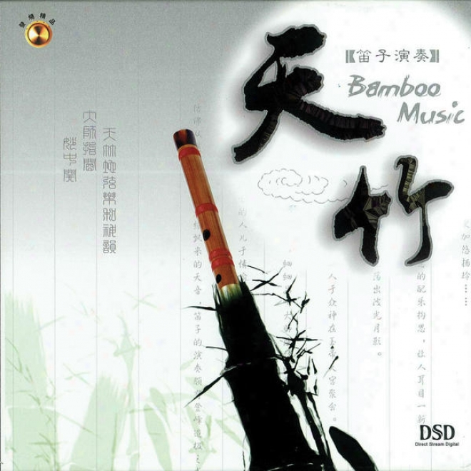 Xin Pian Guo Le Xi Lie Er  - Tian Zhu (rearranged Chinese Classical Vol.2 - Bamboo Music)