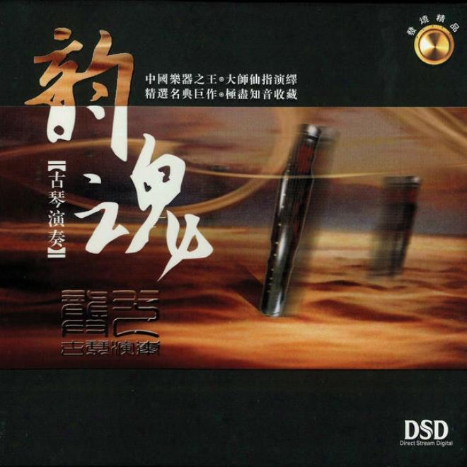 Xin Pian Guo Le Xi Lie San  - Yun Hun (rearranged Chinese Classical Vl.3 - Melody Soul)