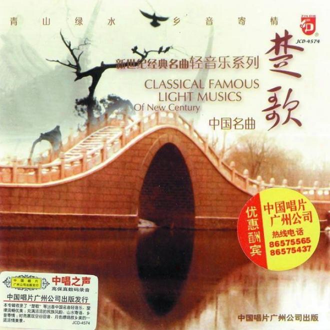 Xin Shi Ji Jing Dian Ming Qu Qing Yin Le Xi Lie : Chu Ge (famous Classical Light Music From China: Enemies)