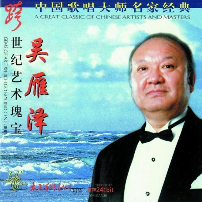 Zhong Guo Ge Chang Da Shi Ming Jia Jing Dian  - Wu Yan Ze (classic Singers From China - Wu Yan Ze)