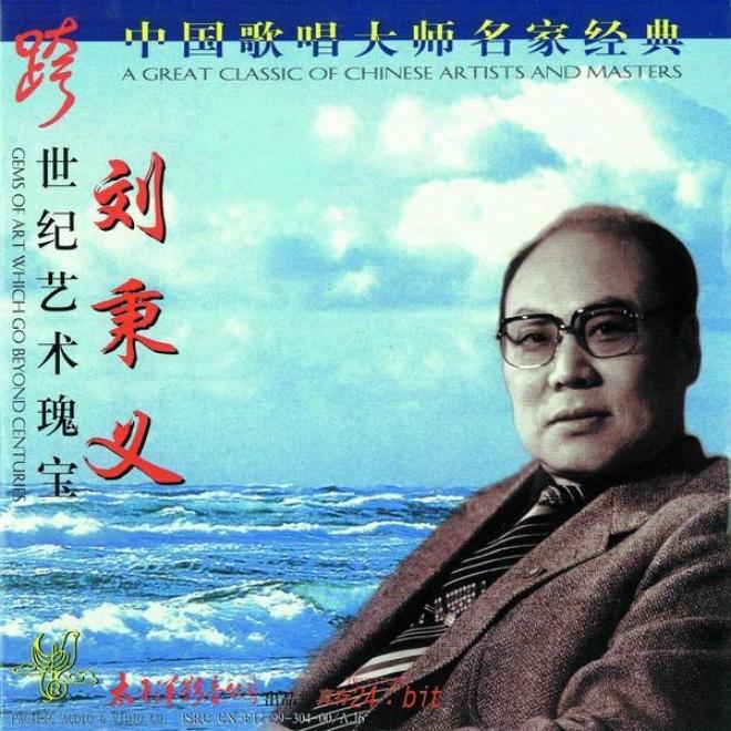 Zhong Guo Ge Chang Da Shi Ming Jia Jing Dian  - Liu Bing Yi (classic Singers From China - Liu Bing Yi)