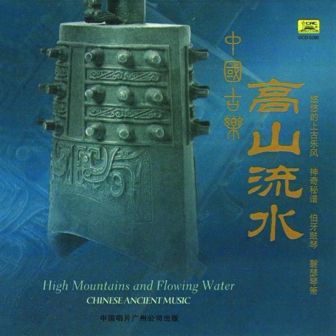 Zhong Gu0 Gu Le : Gao Shan Liu Shui (chijese Ancietn Music: Profoundly Mountains And Flowong Water)