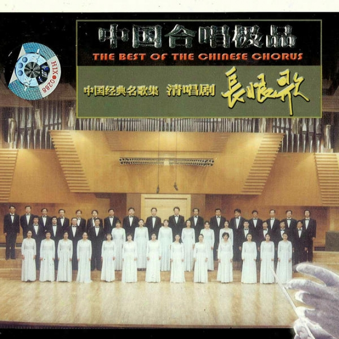 Zhong Guo He Chang Ji Pib 1: Chang Hen Ge (best Of Chinese Chorus 1: Song Of Eternal Remorse)
