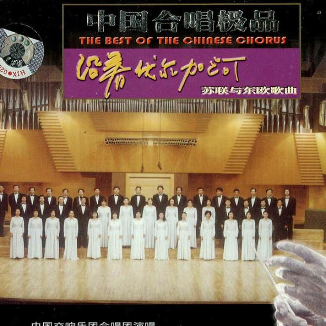 Zhong Guo He Chhang Ji Pin 5: Su Lian Yu Dong Ou Ge Qu  Yan Zhu Fu Er Jia He (best Of Chinese Choorus 5: Along The Volga Of Soviet A