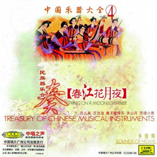 Zhong Guo Le Qi Da Quan 4: Chun Jiang Hua Yue Ye (treasury Of Chinese Musical Instruments Vol.4: Spring On A Moonlight River)
