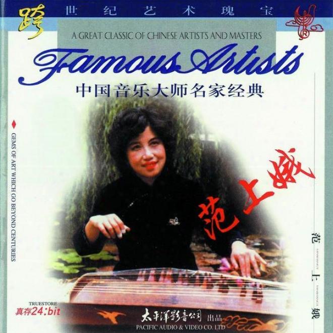 Zhong Guo Yin Le Da Shi Ming Jia Jing Dian  - Fan Shang E (classic Musicians From China - Fan Shang'e)