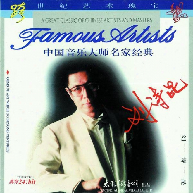 Zhong Guo Yin Le Da Shi Ming Jia Jing Dian  - Liu Shi Kun (classic Musicians From China - Liu Shi Kun)