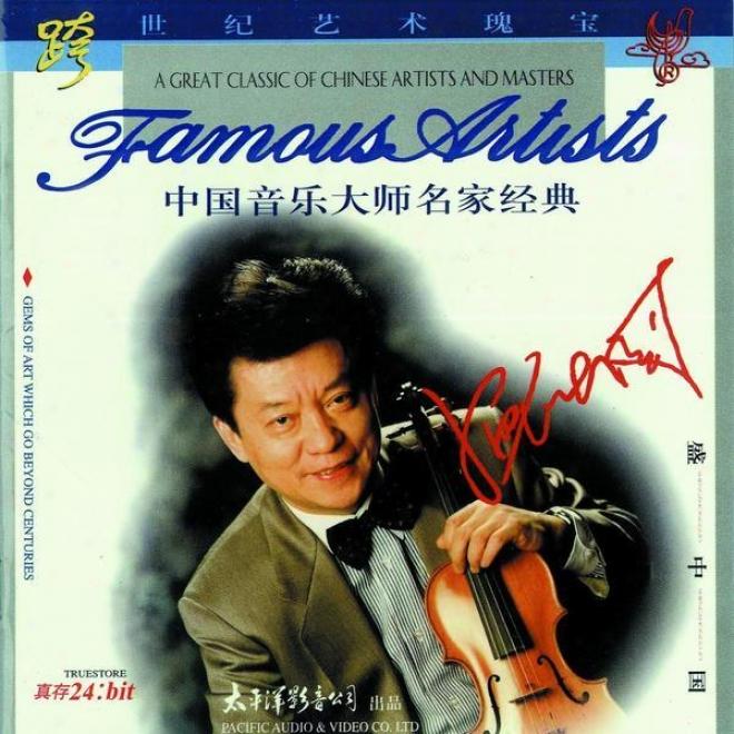 Zhong Guo Yin Le Da Shii Ming Jia Jing Dian  - Sheng Zhong Guo (classic Musicians From China - Sheng Zhong Guo)