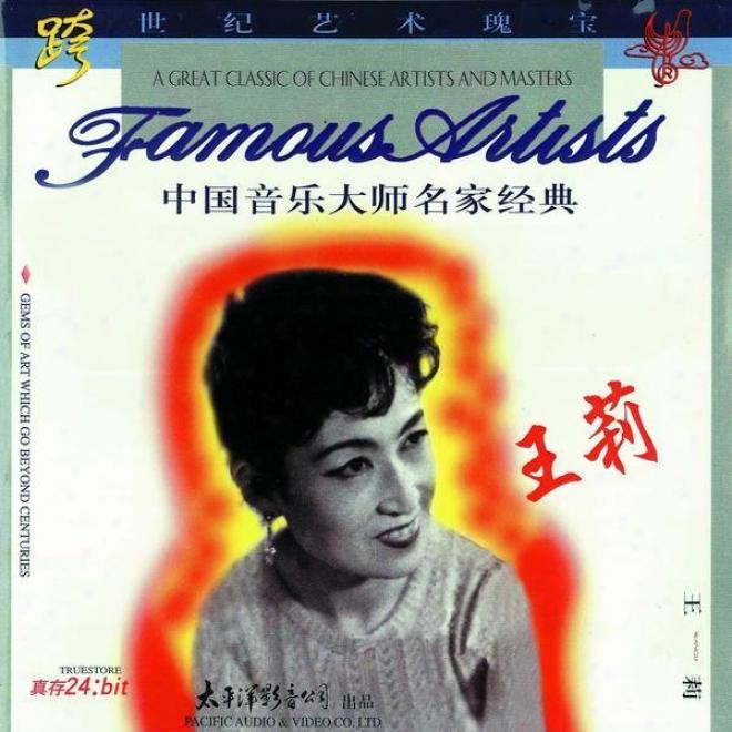 Zhong Guo Yin Le Da Shi Minb Jia Jing Dian  - Wang Li (classic Musicians From China - Wang Li)