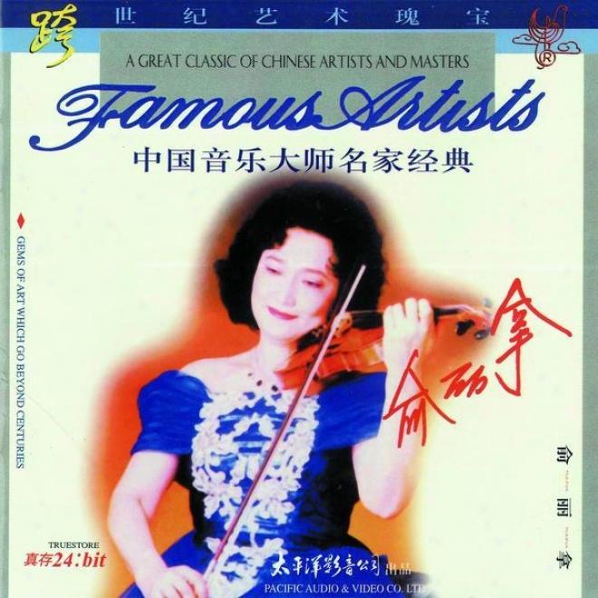 Zhong Guo Yin Le Da Shi Ming Jia Jing Dian  - Yu Li Na (classic Musicians From China - Yu Lina)